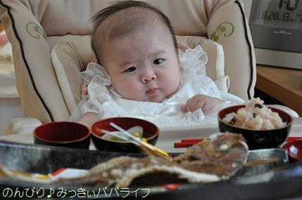 okuizome6.jpg