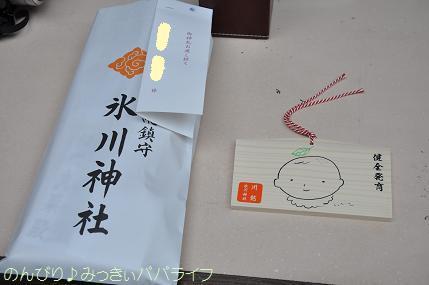 omiyamairi15.jpg