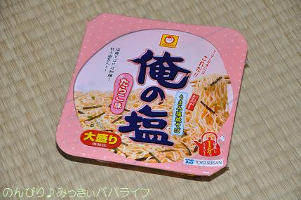 oreshio1.jpg