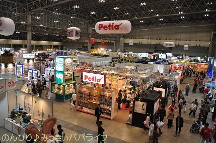 petfair201203.jpg