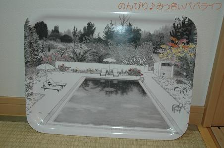 pool2-7.jpg