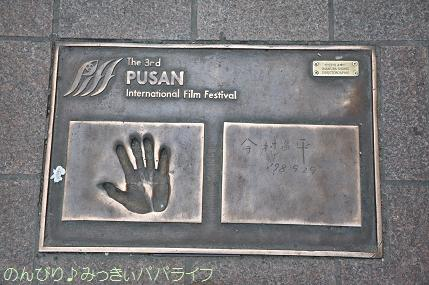 pusan2010123.jpg