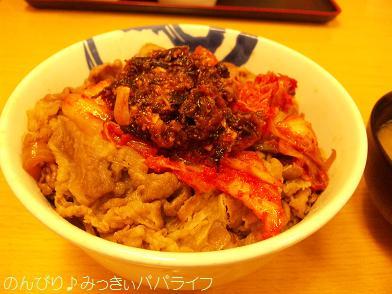 rayukimuchi.jpg