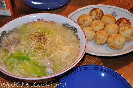 reitoutakoyaki3.jpg