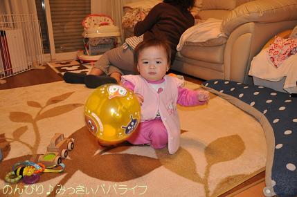 rubberball4.jpg
