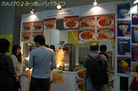 ryohaku3.jpg