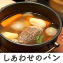 shiawasenopan-icon06.jpg