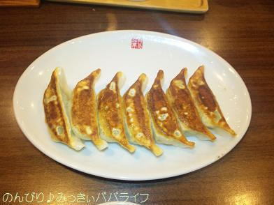 shibu5.jpg
