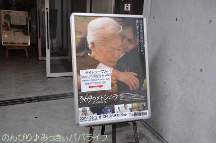 shibuya36901.jpg