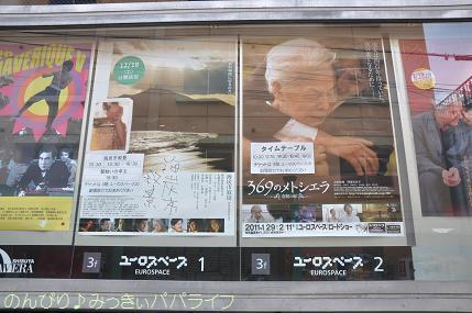 shibuya36902.jpg