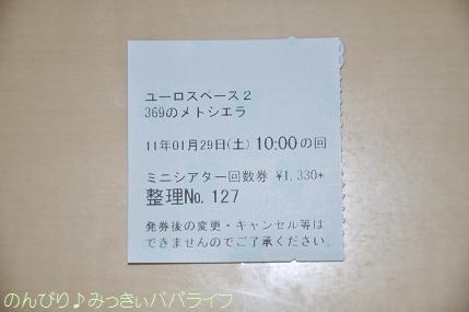 shibuya36903.jpg
