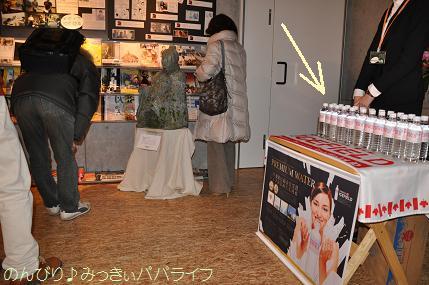 shibuya36906.jpg