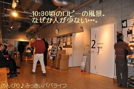 shibuya36907.jpg