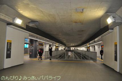 shibuyafukuto1.jpg