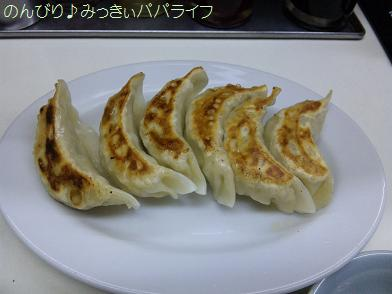 shibuyaramen3.jpg