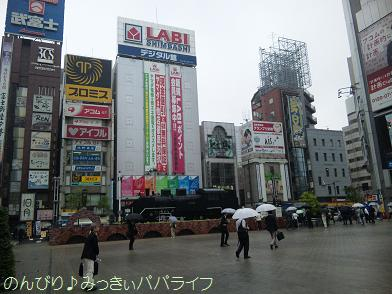 shimbashi1.jpg