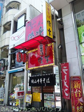 shimbashi12.jpg