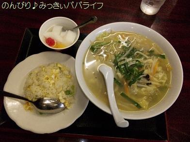 shimbashiramen2.jpg
