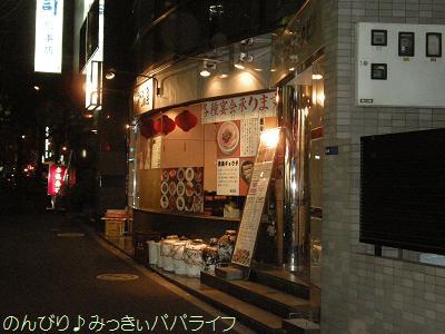 shinjukuchuka1.jpg