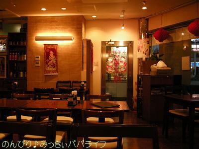 shinjukuchuka2.jpg