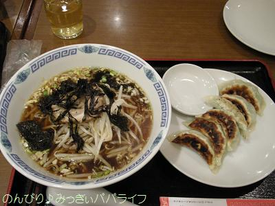 shinjukuchuka3.jpg