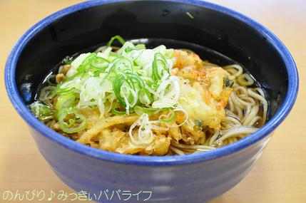 shinshu003.jpg
