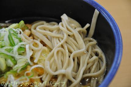 shinshu004.jpg