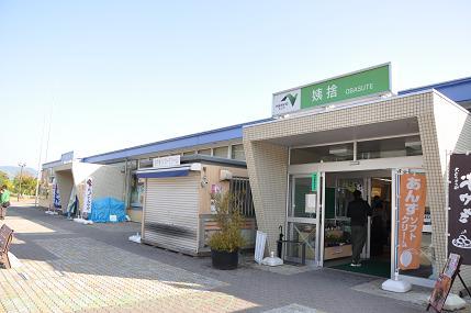 shinshu005.jpg