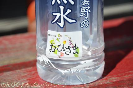 shinshu022.jpg