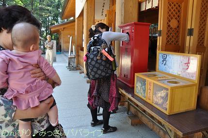 shinshu028.jpg