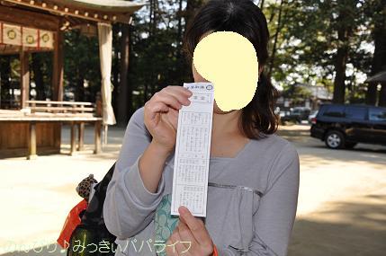 shinshu029.jpg