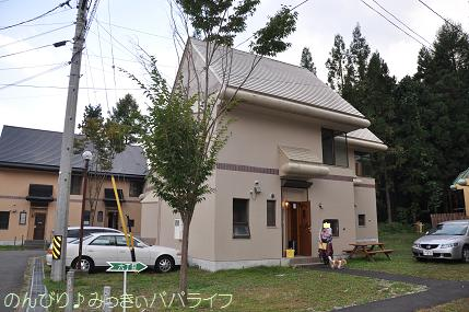 shinshu036.jpg