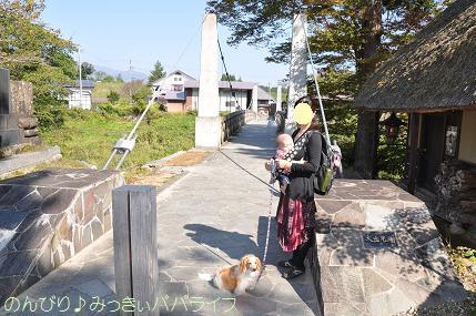 shinshu056.jpg