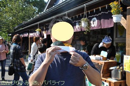 shinshu067.jpg