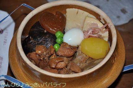 shinshu070.jpg