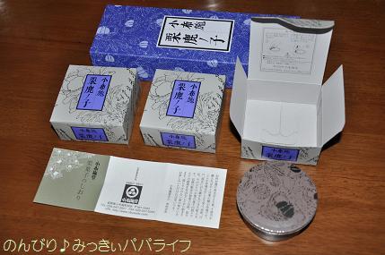 shinshu071.jpg