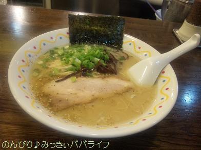 shinyokohamamc7.jpg