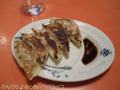 shisen2.jpg