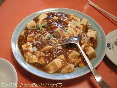 shisen3.jpg