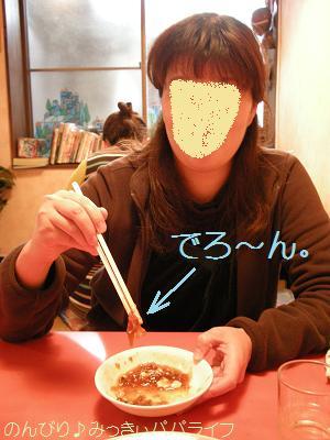 shisen4.jpg
