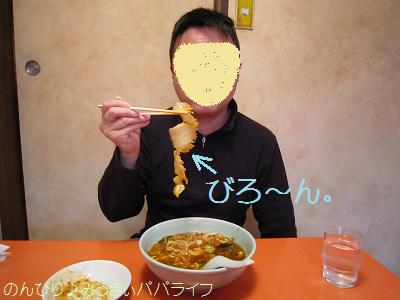 shisen6.jpg