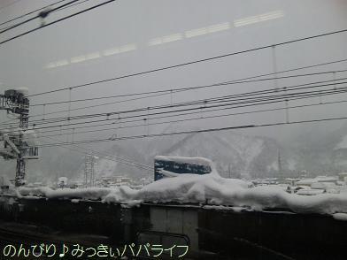 snowniigata03.jpg