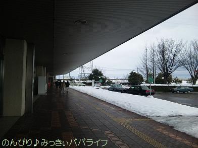 snowniigata07.jpg