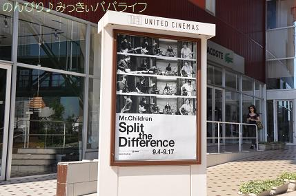 splitthedifference01.jpg