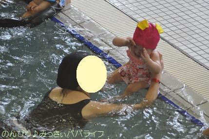 swimmingtaiken02.jpg