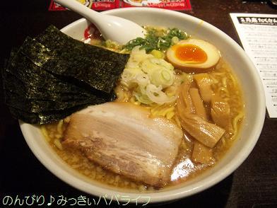 taizo3.jpg