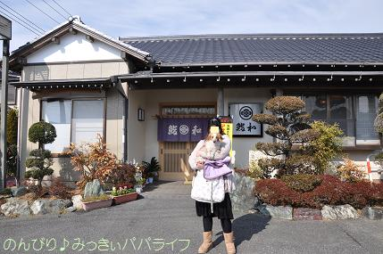 tateyama20102008.jpg