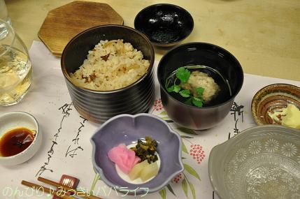 tateyama20102042.jpg
