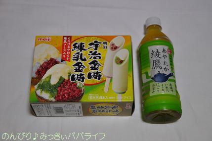 tateyama20117042.jpg