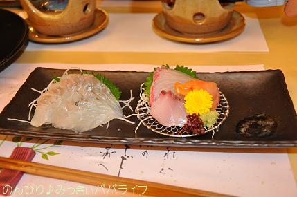 tateyama20117061.jpg